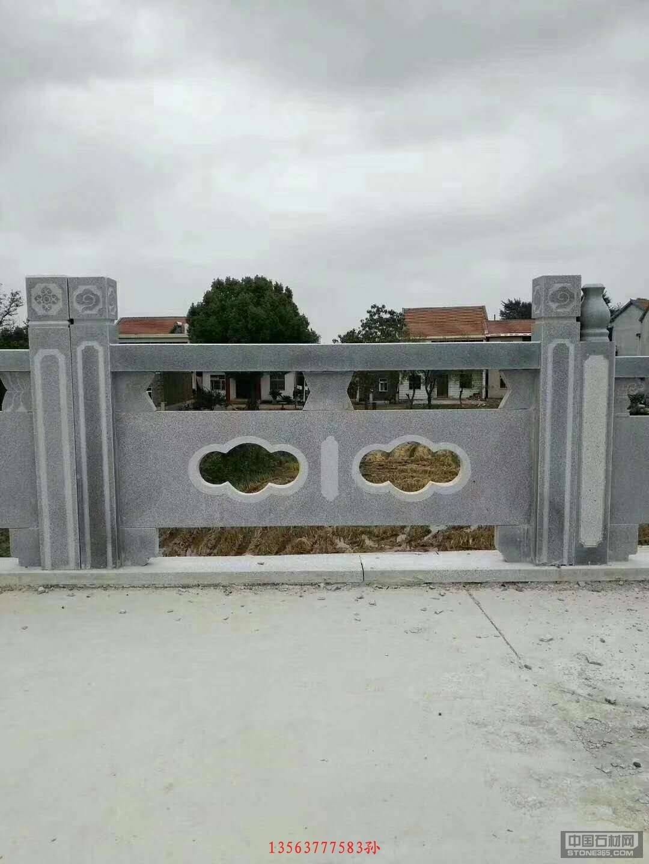 石栏杆石栏板