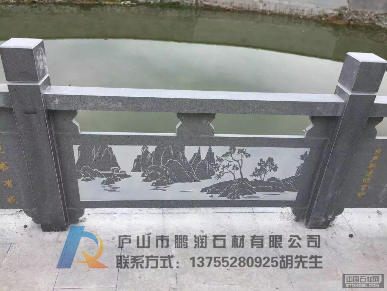 石材栏杆14