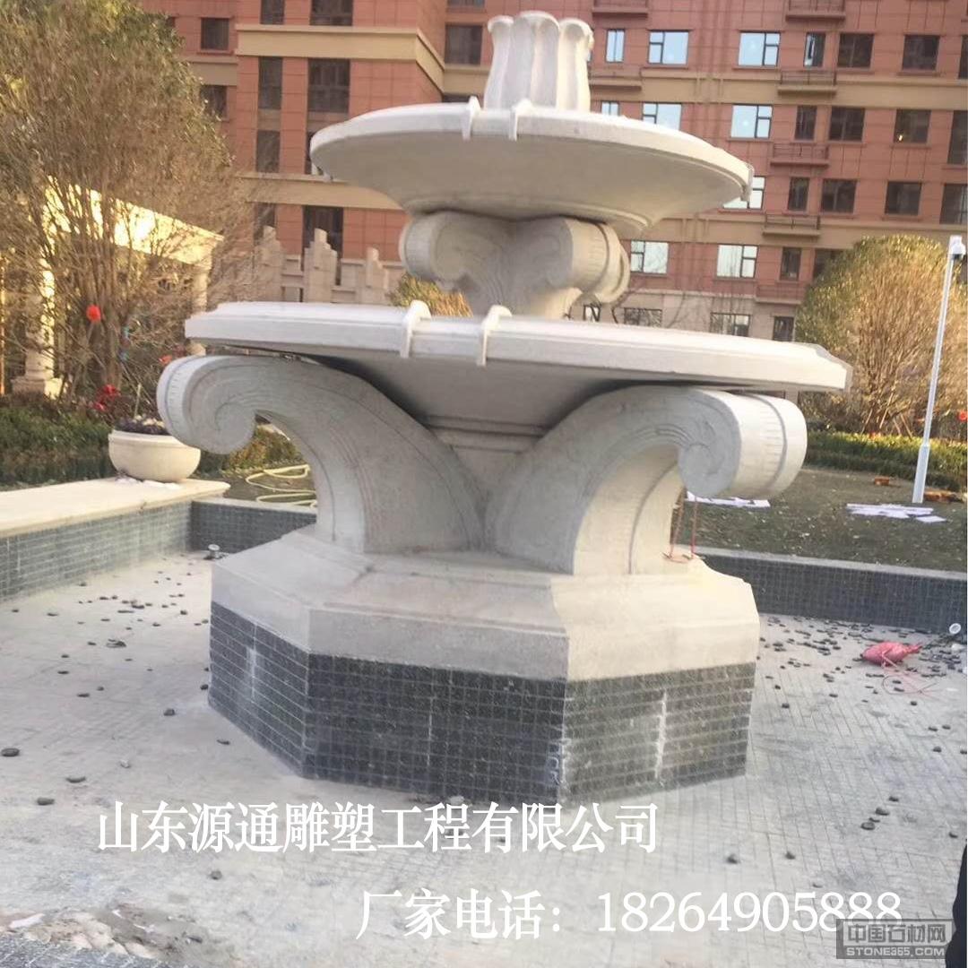 山东喷泉雕塑