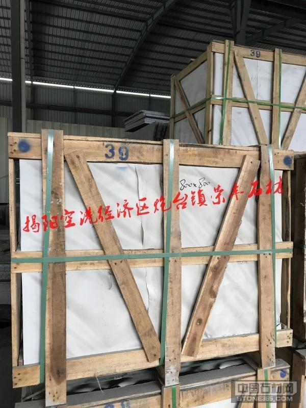 新439石材工程板规格板