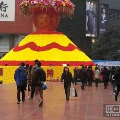 中国红广场地铺