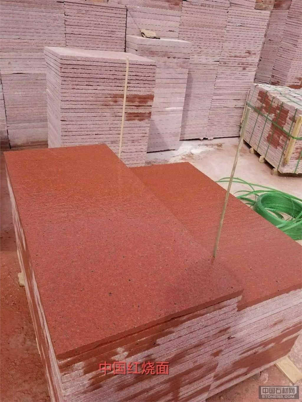 中国红石材厂家板材规格板