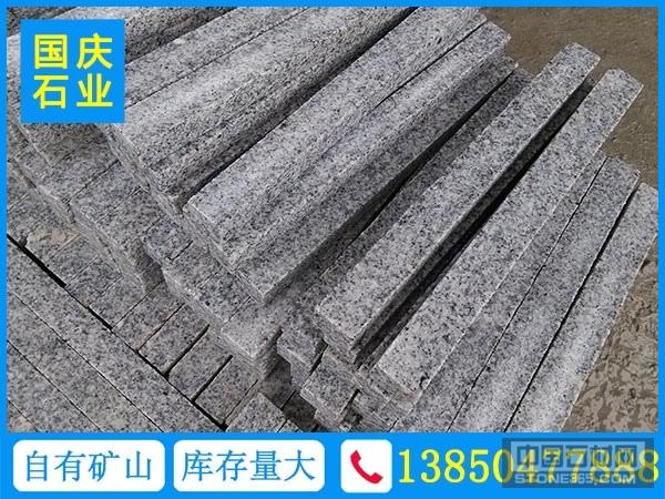 g641石材
