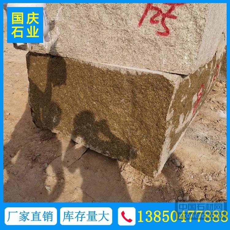石井黄锈石工厂