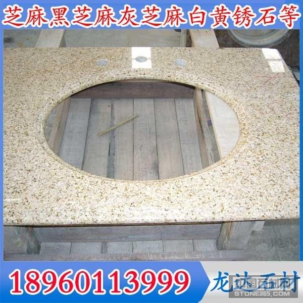 黄锈石G682台面板