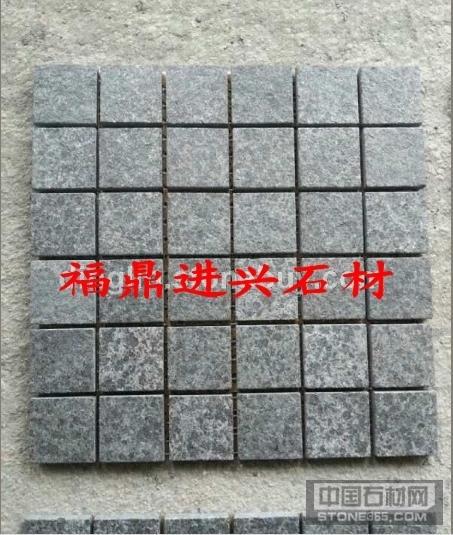 福鼎黑小方块