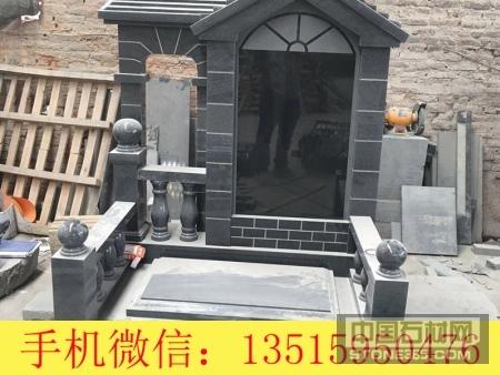 长泰芝麻黑墓碑石料