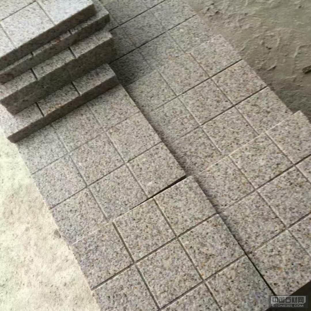 黄锈石小方块板