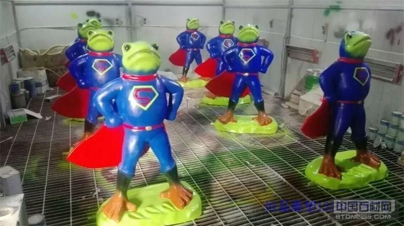 供应玻璃钢卡通青蛙雕塑的厂家