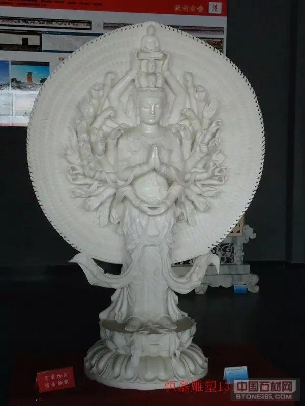 恒磊雕塑定制石雕千手观音雕塑