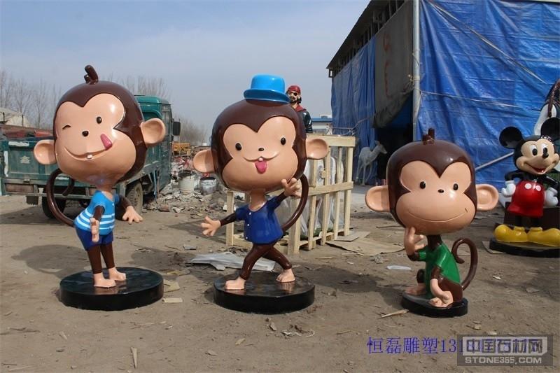 供应玻璃钢卡通猴子雕塑的厂家