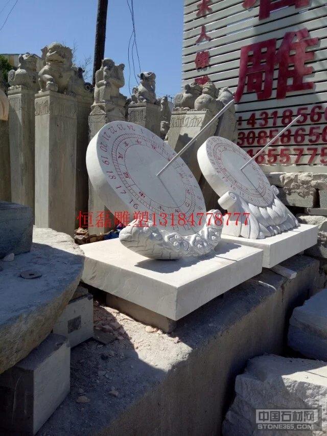 供应石雕日晷雕塑的厂家报价