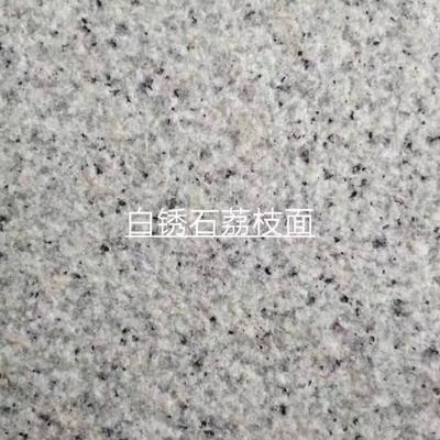 山东黄锈石、白锈石