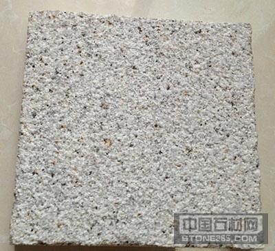 荔枝面 山东白锈石