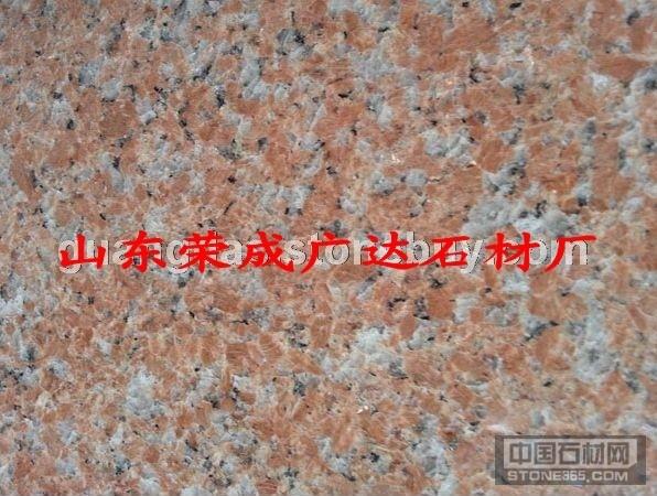 石岛红老8号石材