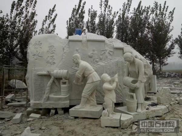 石材人物雕塑工艺品