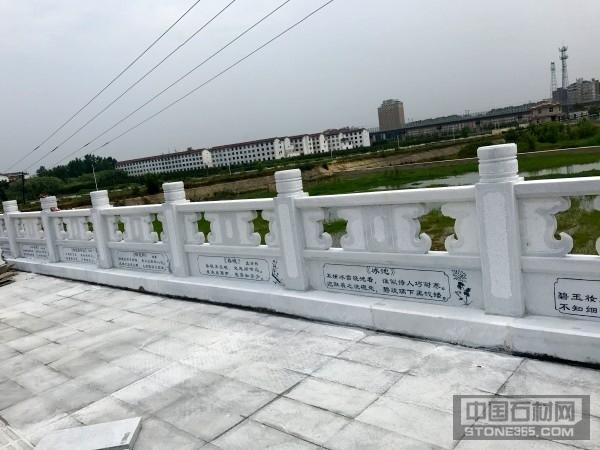 河道护栏石栏板