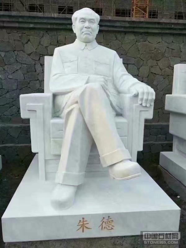 汉白玉石材雕塑