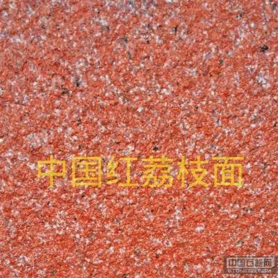 四川雅安四川红中国红荔枝面