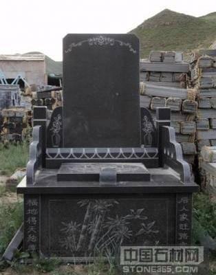 蒙古黑墓碑