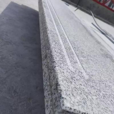 芝麻白台阶板