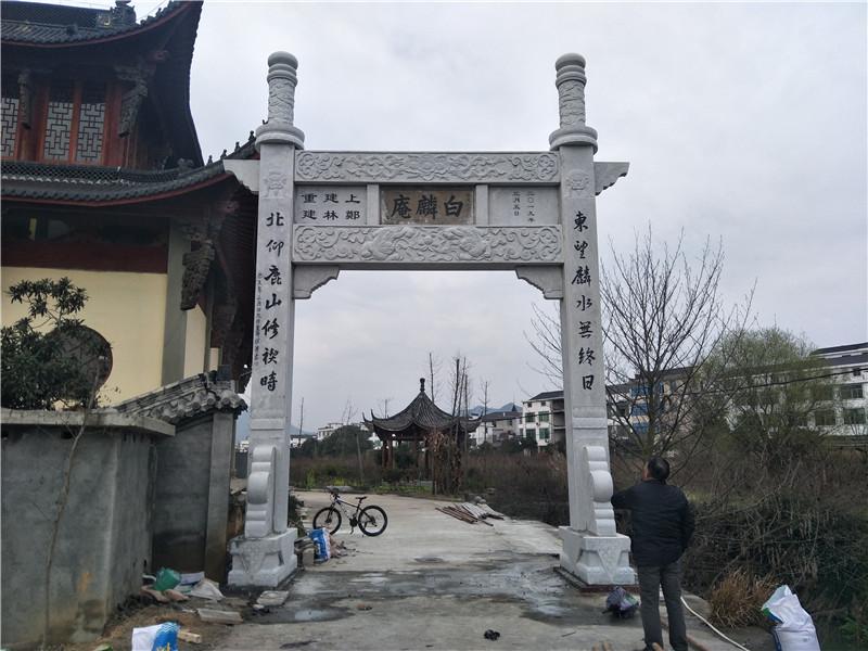 供应常见的农村石头牌楼样式图片