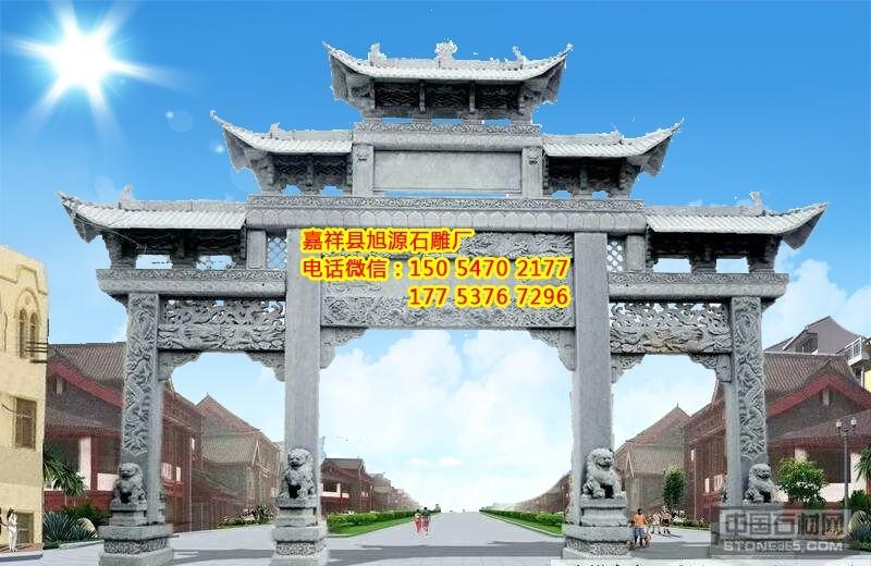 供应浙江省著名石头牌坊有哪些