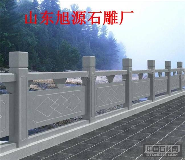 供应石雕栏板定做及石栏杆价格