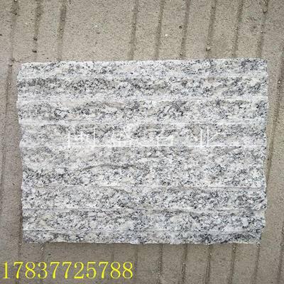珍珠灰石材