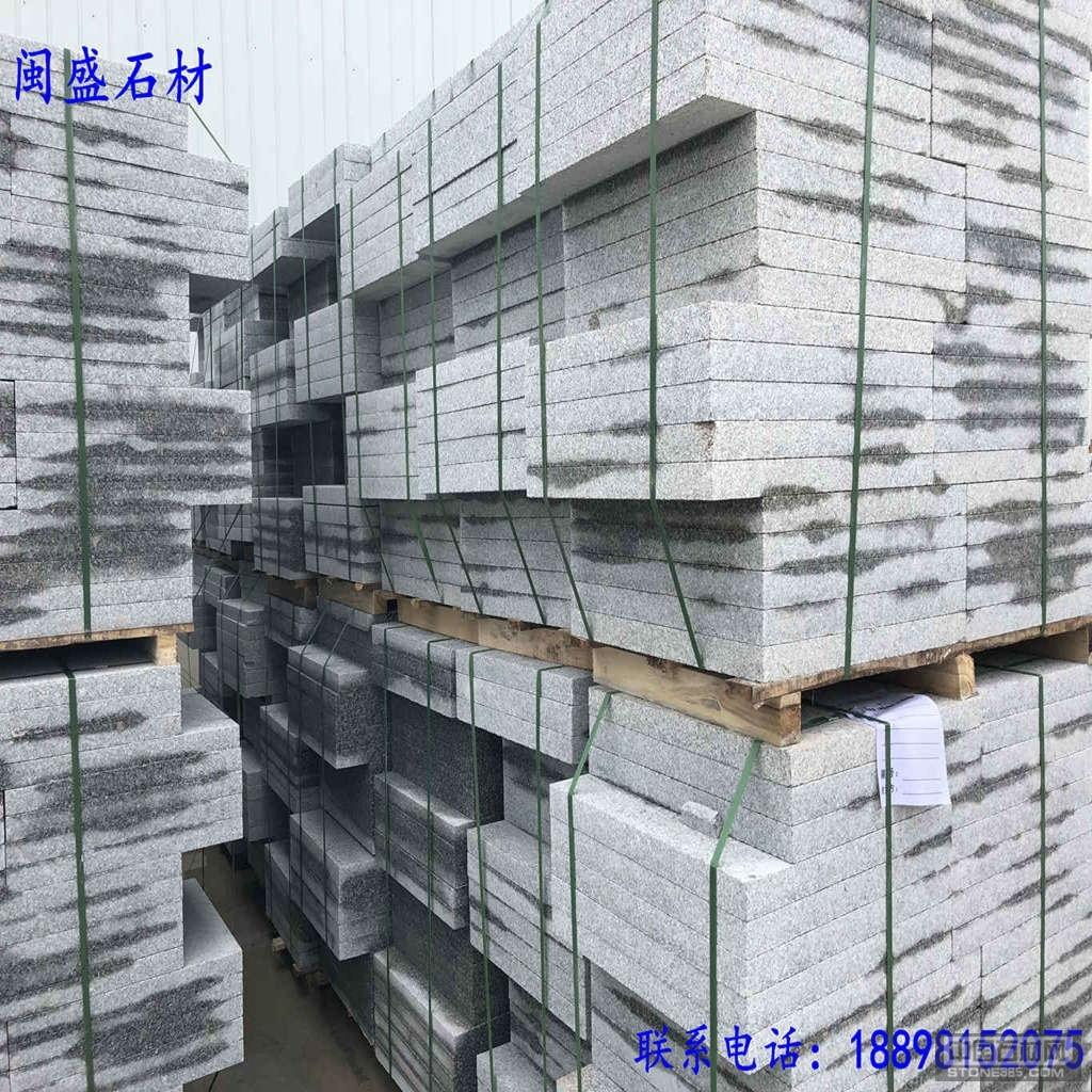 小铁灰石材厂家