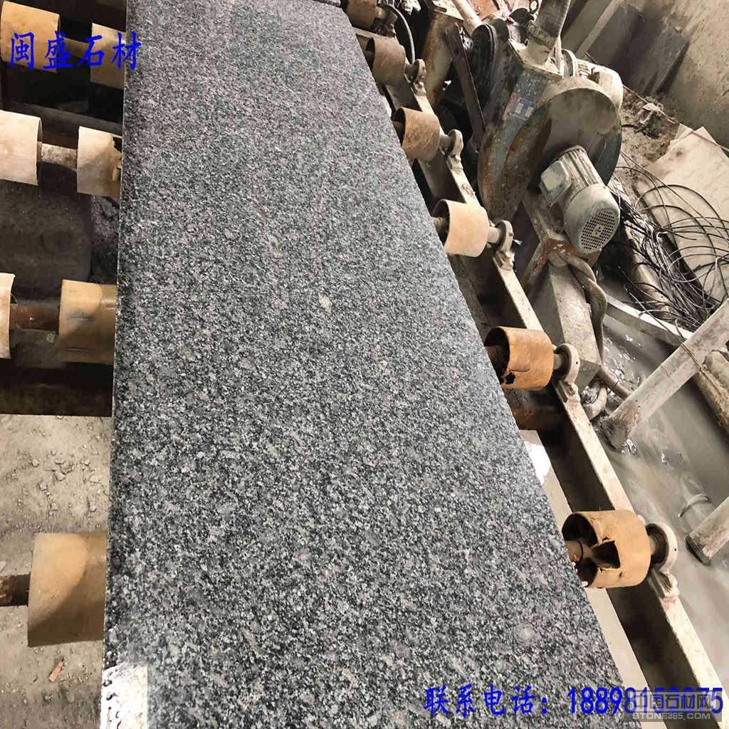河南珍珠灰石材