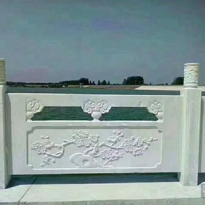 芝麻白栏杆