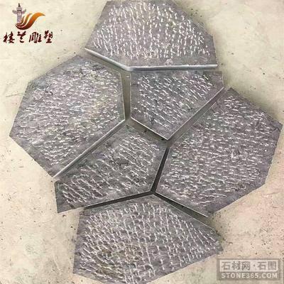 供應青石板材 鋪地自然面石板