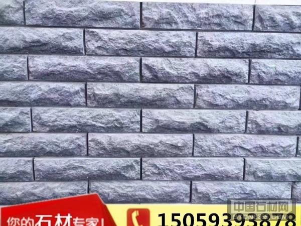 福鼎黑厂家异型石材