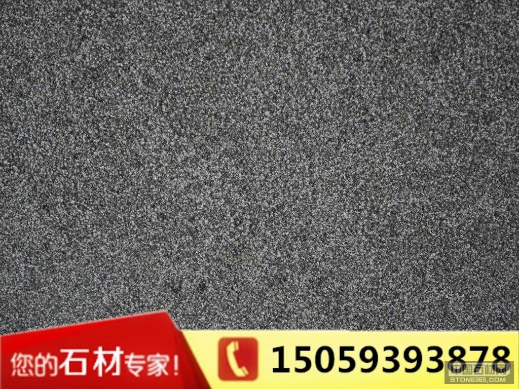 珍珠黑684荔枝面板材厂家