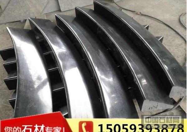 福鼎黑异型产品石材厂家