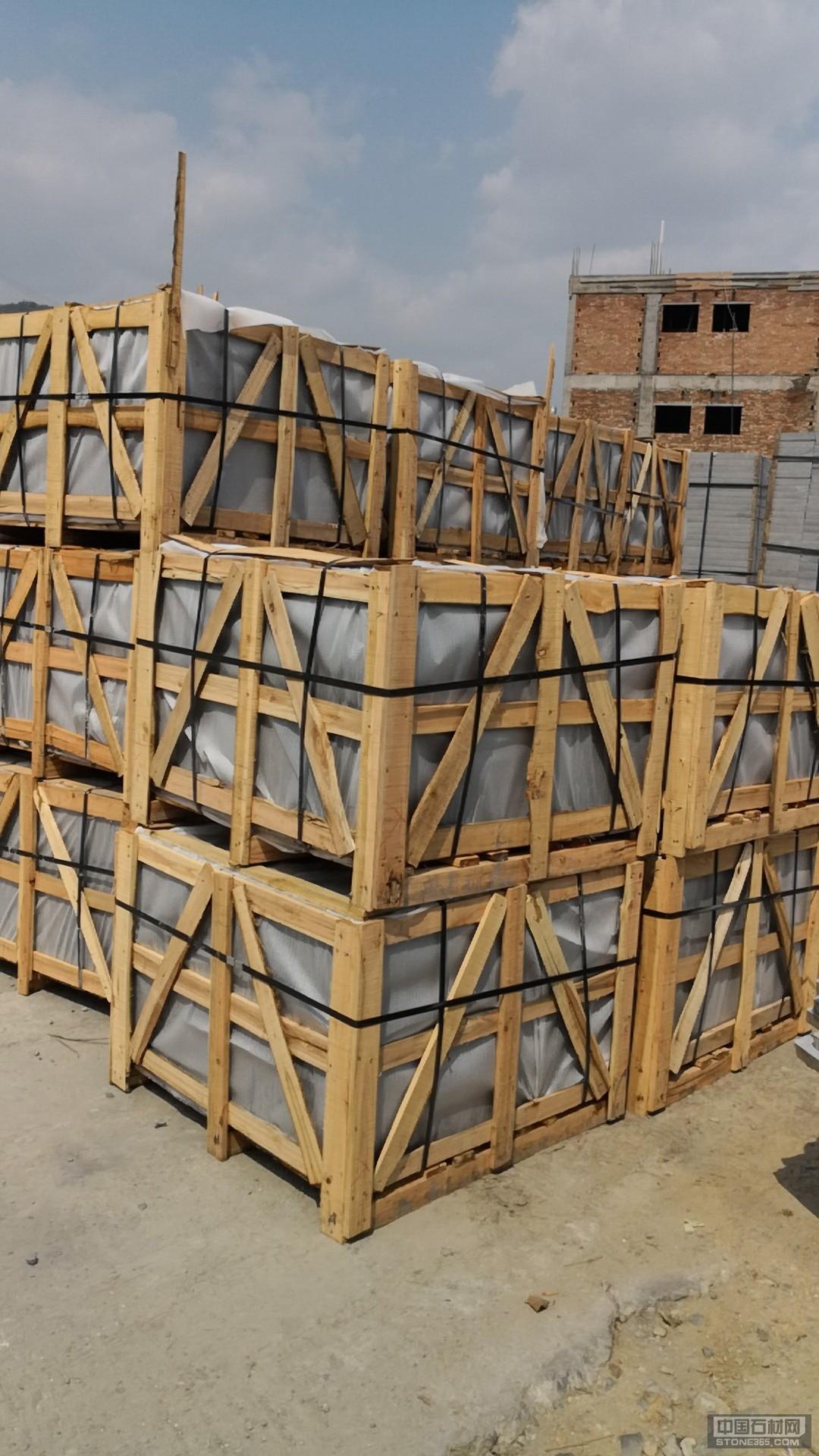芝麻黑荔枝板成品出口板材