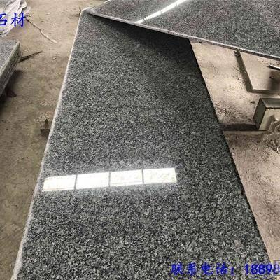 珍珠灰亚博体育软件下载灰麻花岗岩河南厂家