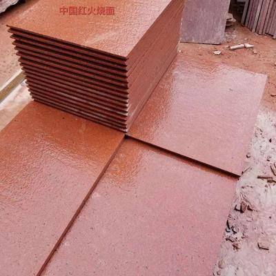 中国红石材规格板