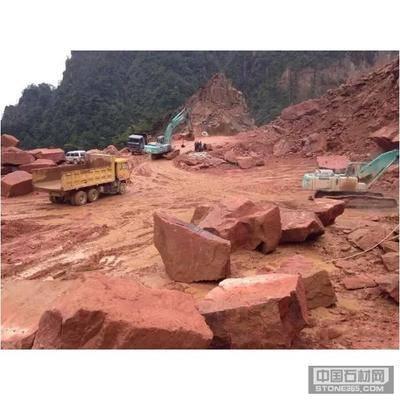 四川红矿山