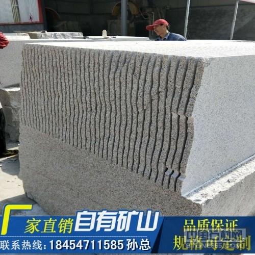 黄锈石毛料板