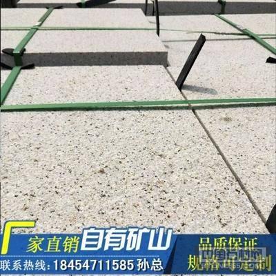 黄锈石成品工程板
