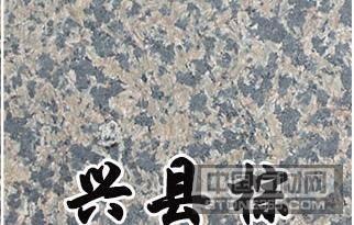 兴县棕亚博体育软件下载