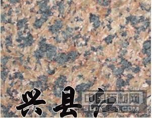 兴县红亚博体育软件下载