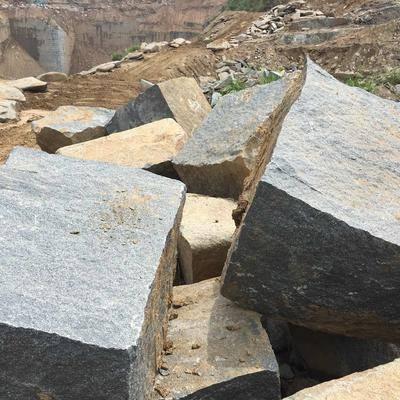 芝麻黑石材矿山荒料