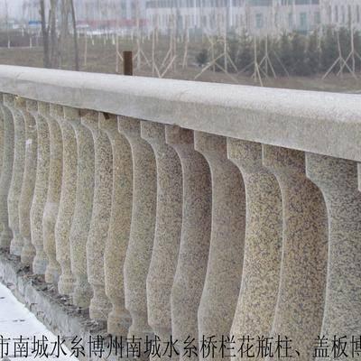博州南城水糸桥栏花瓶柱、盖板