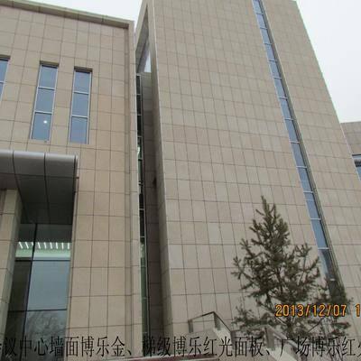 会议中心2