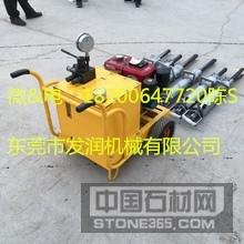液压岩石劈裂机可以适用于那些