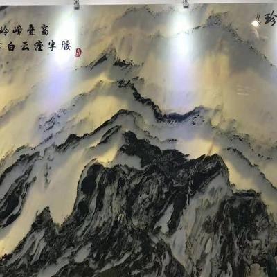 天然山水画