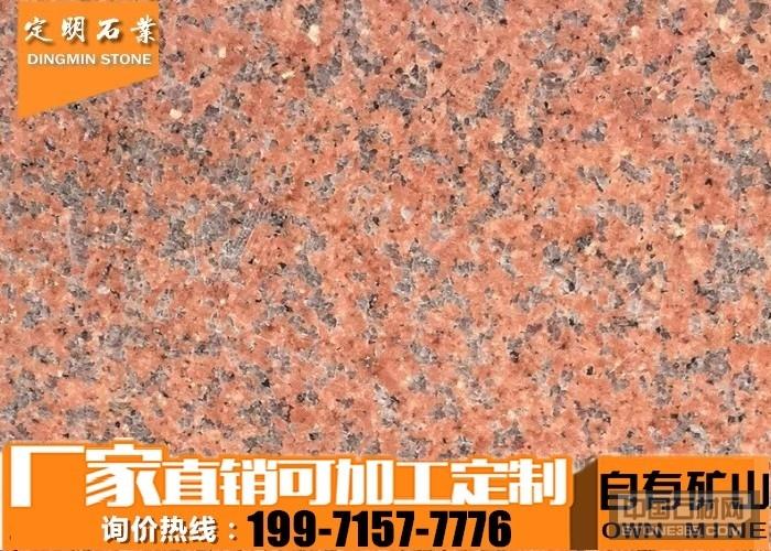 新疆红光面石材
